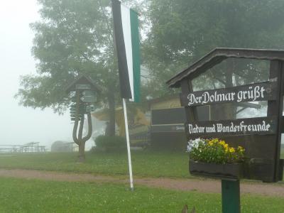 Fotoalbum 24. Sommerfest auf dem Dolmar (739 m)