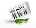 DJK Schweinfurt News