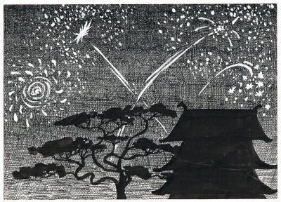 Klaus Stuttmann Illustration 1991