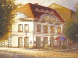 Logo von Altstadt Restaurant