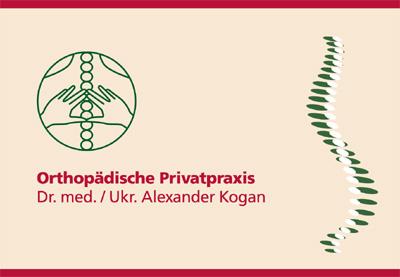 Logo von Orthopädische Privatpraxis  Dr. med. / Ukr.  Alexander Kogan