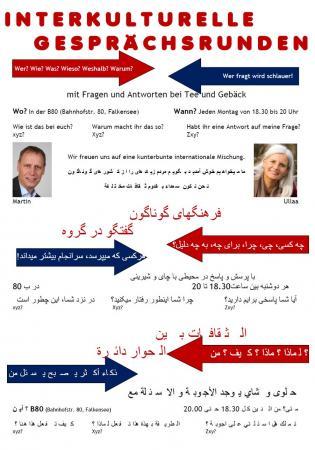 Interkulturelle Gespräche