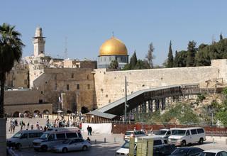 Foto zur Meldung: Israelfahrt