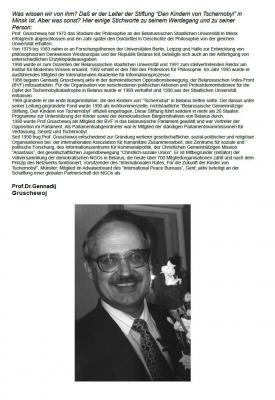 Foto zur Meldung: Lebenslauf Prof.Dr.Gennadij Gruschewoj