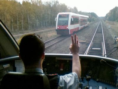 Foto zur Meldung: Gründung des EVTZ TransOderana wird weiter vorangetrieben