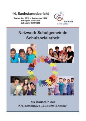 Foto zur Meldung: 14. Sachstandsbericht des Netzwerk Schulgemeinde / Schulsozialarbeit veröffentlicht