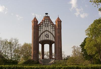 Foto zur Meldung: Kein Blick vom Bismarckturm