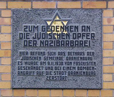 Foto zu Meldung: Gedenken zur »Reichspogromnacht«: Bundespräsident in Oranienburg