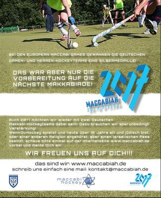Foto zur Meldung: Makkabi Deutschland – Hockey