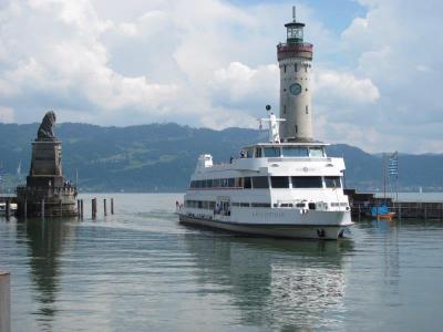 Vorschaubild zur Meldung: Senioren-Tagesausflug zum Bodensee am 7. Juni 2016