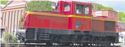 Foto zur Meldung: Auf den Spuren der Kerkerbachbahn
