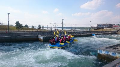 Vorschaubild zur Meldung: Rafting-Tour