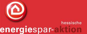 """Foto zur Meldung: Die """"Hessische Energiespar-Aktion"""" informiert: BAFA kündigt grundlegende Änderung im Antragsverfahren an: Ab 1. Januar 2018 Antragstellung vor Umsetzung der Maßnahme"""