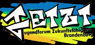 Vorschaubild zur Meldung: Interessierte Jugendliche gesucht für das Jugendforum Zukunftsfähigkeit Brandenburg