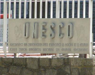 UNESCO Zentrale in Paris