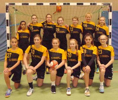 Foto zu Meldung: wC  Oberliga Süd:   JSG Buchberg : TuS Nordenstadt 31:18 (16:6)