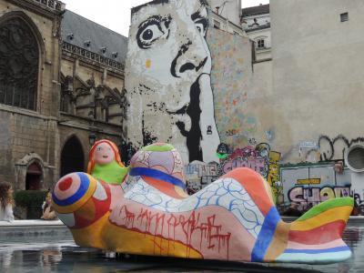 Vorschaubild zur Meldung: Atelier Niki de Saint Phalle - classe 5b - Juillet 2017