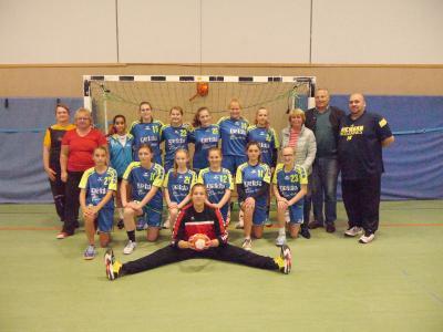 Vorschaubild zur Meldung: Oberliga Gruppe Süd - Weibliche C-Jugend JSG Buchberg - HSG Bensheim/Auerbach: 26:19 (14:7)