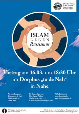 Vorschaubild zur Meldung: 16.03.2018 | 18:30 Uhr : Einladung - - Islam gegen Rassismus im Dörphus