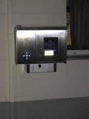 Foto zur Meldung: Defibrillator in Unternschreez