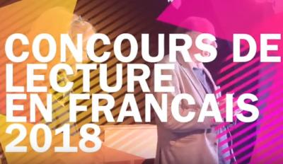 Concours de lecture en langue française - 2018