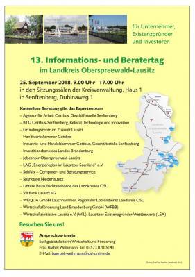 Foto zur Meldung: Save the date: Informations- und Beratertag am 25. September 2018 in Senftenberg - Kompakte Beratung für Unternehmer, Existenzgründer und Investoren