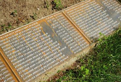 Vorschaubild zur Meldung: Informationen zur Kriegsgräberstätte Woldeforst