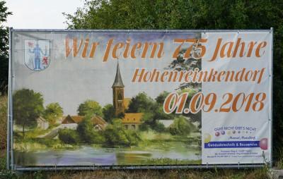 Amt Gartz (Oder)