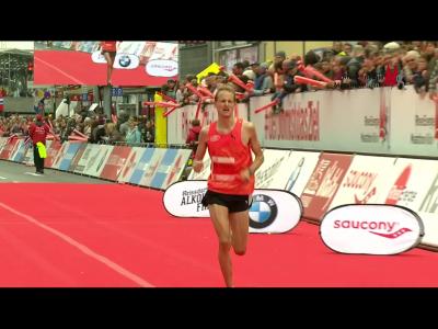 Foto zur Meldung: Schreiner läuft Bestzeit beim Köln-Marathon