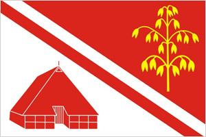 Vorschaubild zur Meldung: Unsere Gemeindeflagge