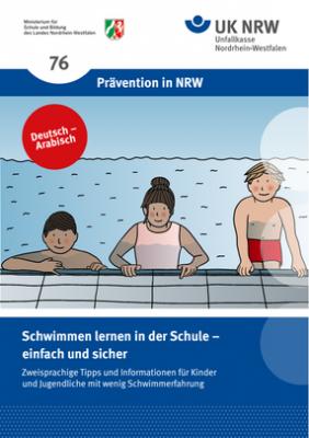 Vorschaubild zur Meldung: Schwimmen lernen in der Schule