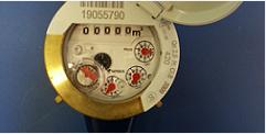 Vorschaubild zur Meldung: Erfassung des Wasserzählerstandes