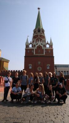 Vorschaubild zur Meldung: Domschüler/innen im Austausch mit Russland