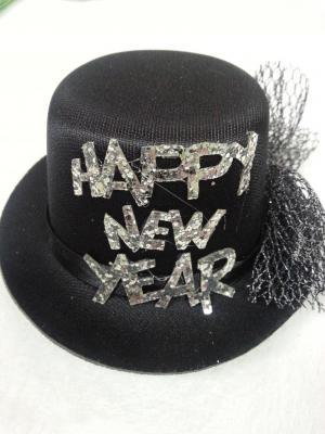 Ein gesundes und frohes neues Jahr