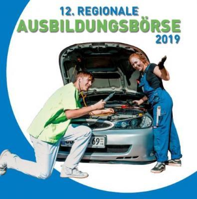 Vorschaubild zur Meldung: 12. Regionale Ausbildungsbörse am 25. und 26. Januar in Fürstenwalde