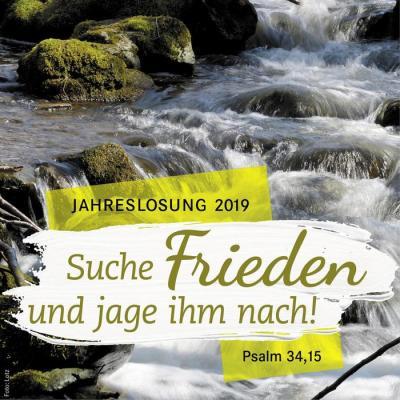 """Vorschaubild zur Meldung: Sonntag, 31. März, 10:00 Uhr  > Gottesdienst für """"Augen und Ohren"""""""