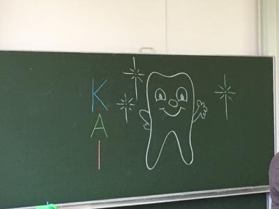 Foto zur Meldung: Zahnpflege mit Kroki
