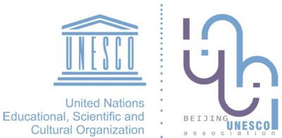 Beijing Municipal UNESCO Clubs Association