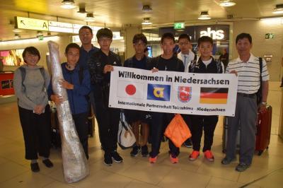 Foto zur Meldung: Kanuten aus Japan beim LKV zu Gast