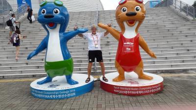 Foto zur Meldung: Ingeborg Schmidt bei den Weltmeisterschaften in Südkorea