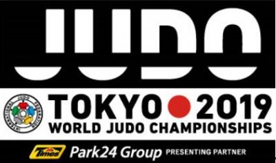 Foto zur Meldung: WM Tokjo 2019