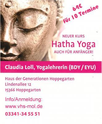 Vorschaubild zur Meldung: Noch freie Plätze: Neuer Sommer Yoga Kurs für Anfänger ab 22. Juni