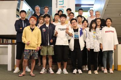 Chinesische Schülergruppe im MCD