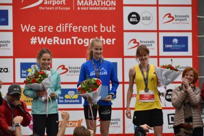 Vorschaubild zur Meldung: Sonja Vernikov läuft neuen LAZ-Rekord in Brüssel