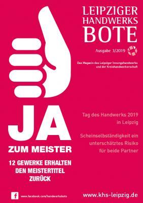 Vorschaubild zur Meldung: Neue Handwerksmeister ab 16.11.2019 in Leipzig