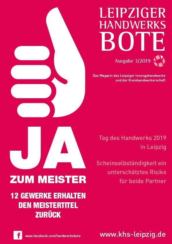 Bild der Meldung: Neue Handwerksmeister ab 16.11.2019 in Leipzig