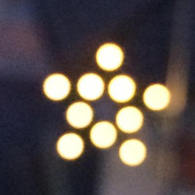 Vorschaubild zur Meldung: Dorfverbund investierte nochmals 300 Euro in LED-Birnen für Weihnachssterne
