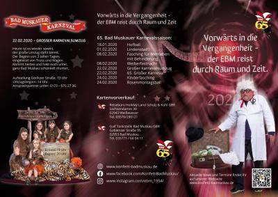 Vorschaubild zur Meldung: 22.02.2020 - Grosser Karnevalsumzug