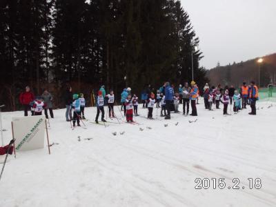 Thüringer Langlaufmeisterschaften
