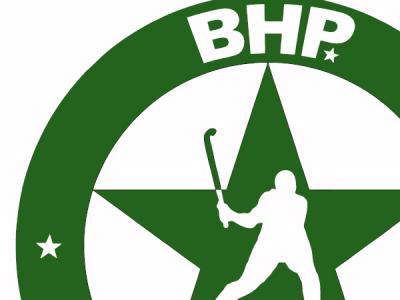 Foto zur Meldung: INFO: BHP Hockeydirekt hat wieder geöffnet